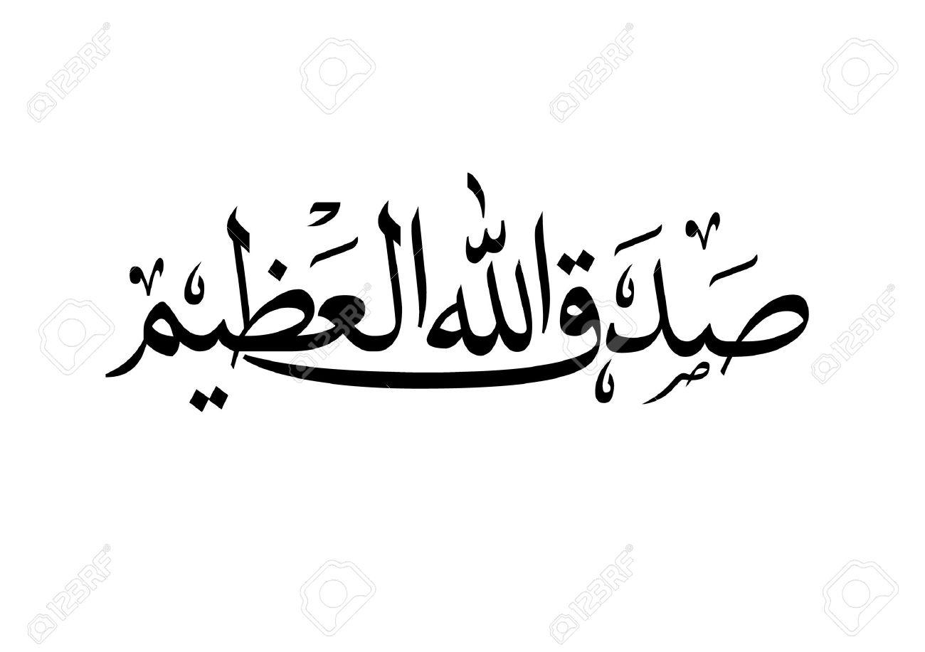 adhim meaning