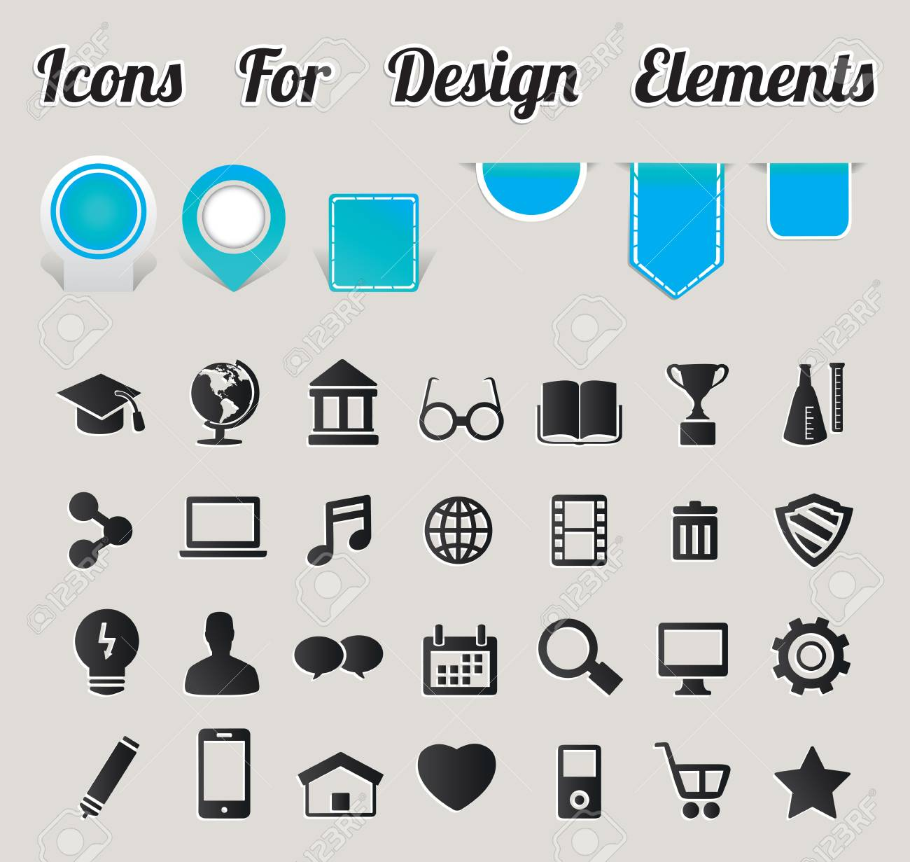 Icons For Design Elements - vector icons Stock Vector - 16632960
