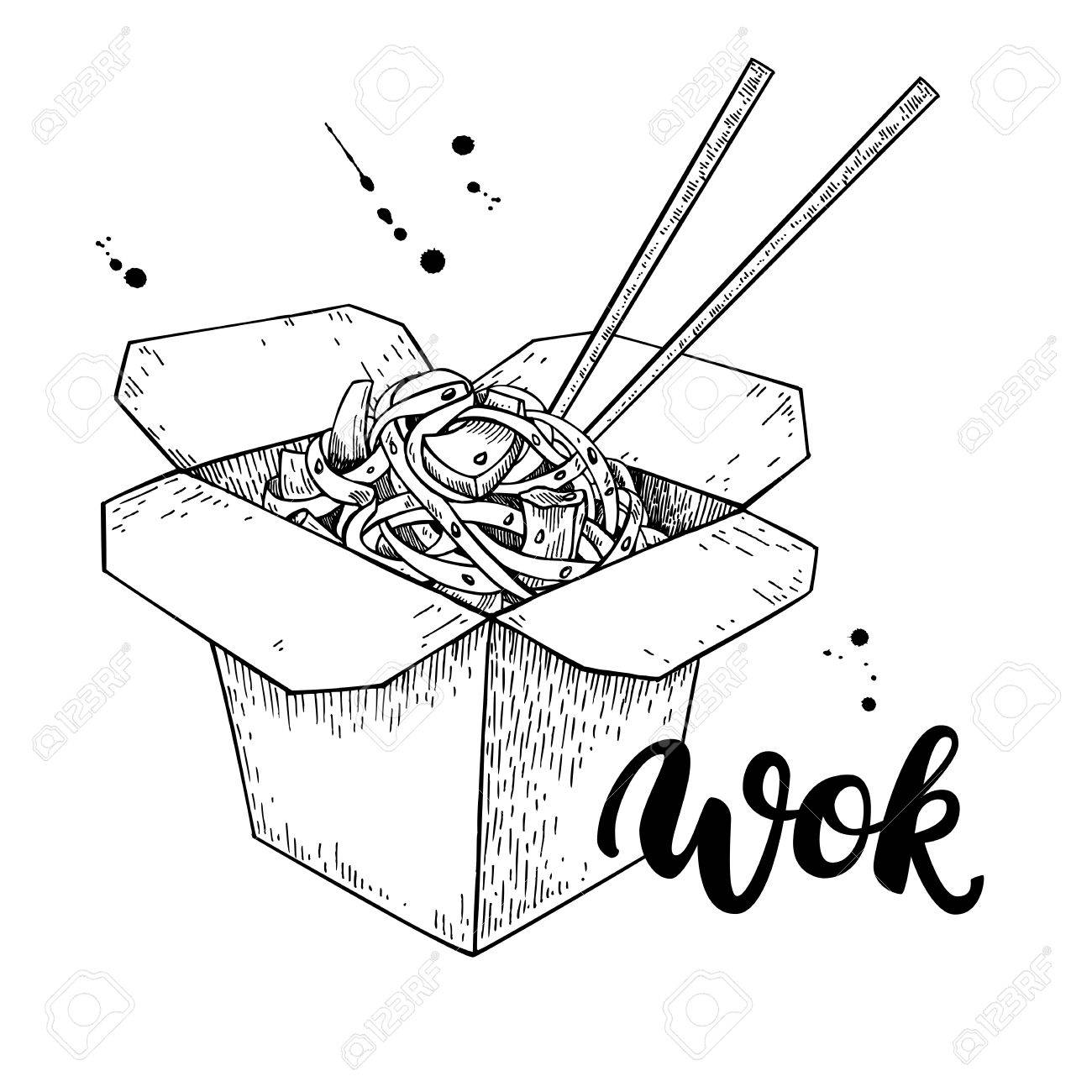 wok vector drawing with lettering isolated chinese box and