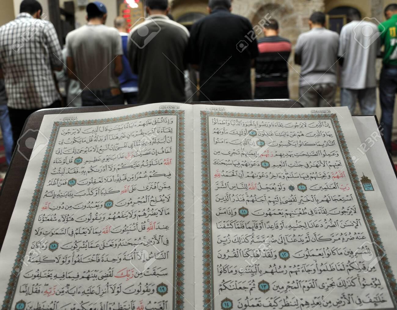 Quran in Mosque - 146047783