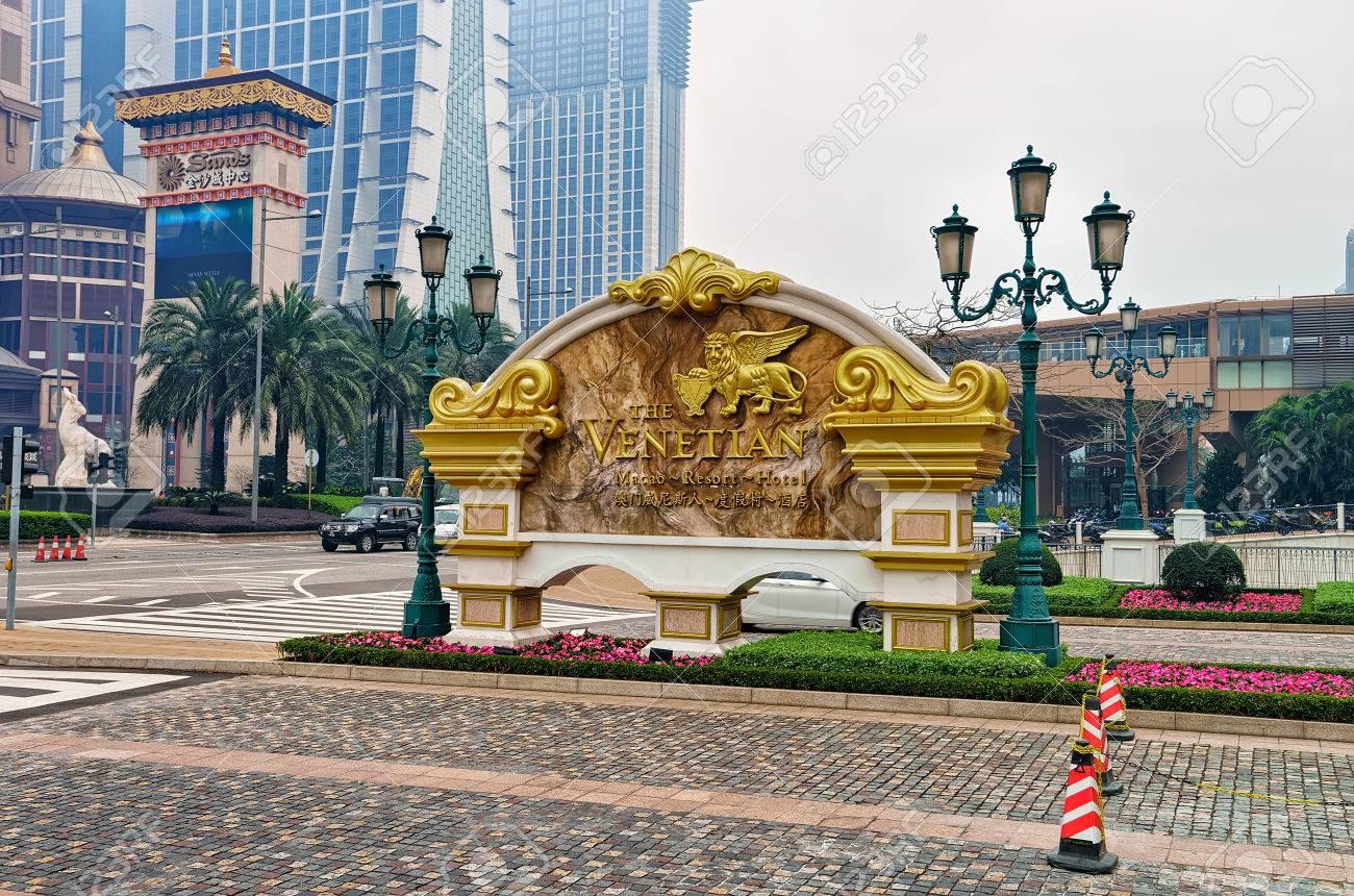 Macao, Cina - 8 Marzo 2016: Dettaglio Della Località Di Soggiorno Di ...