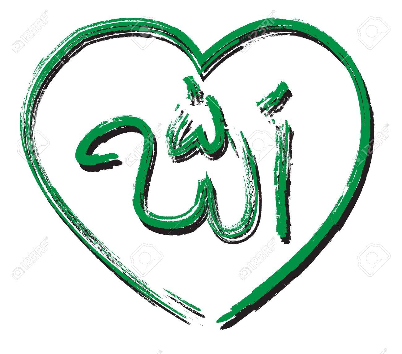 i love Allah Banque d'images - 15299320