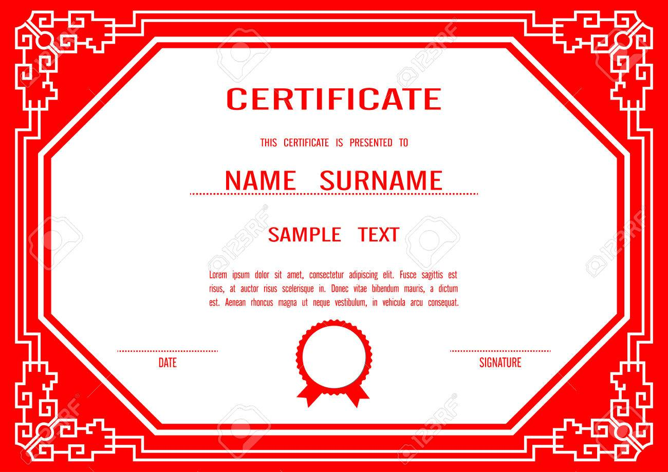 Chinese Charming Certificate Template Royalty Free Cliparts, Vectors ...