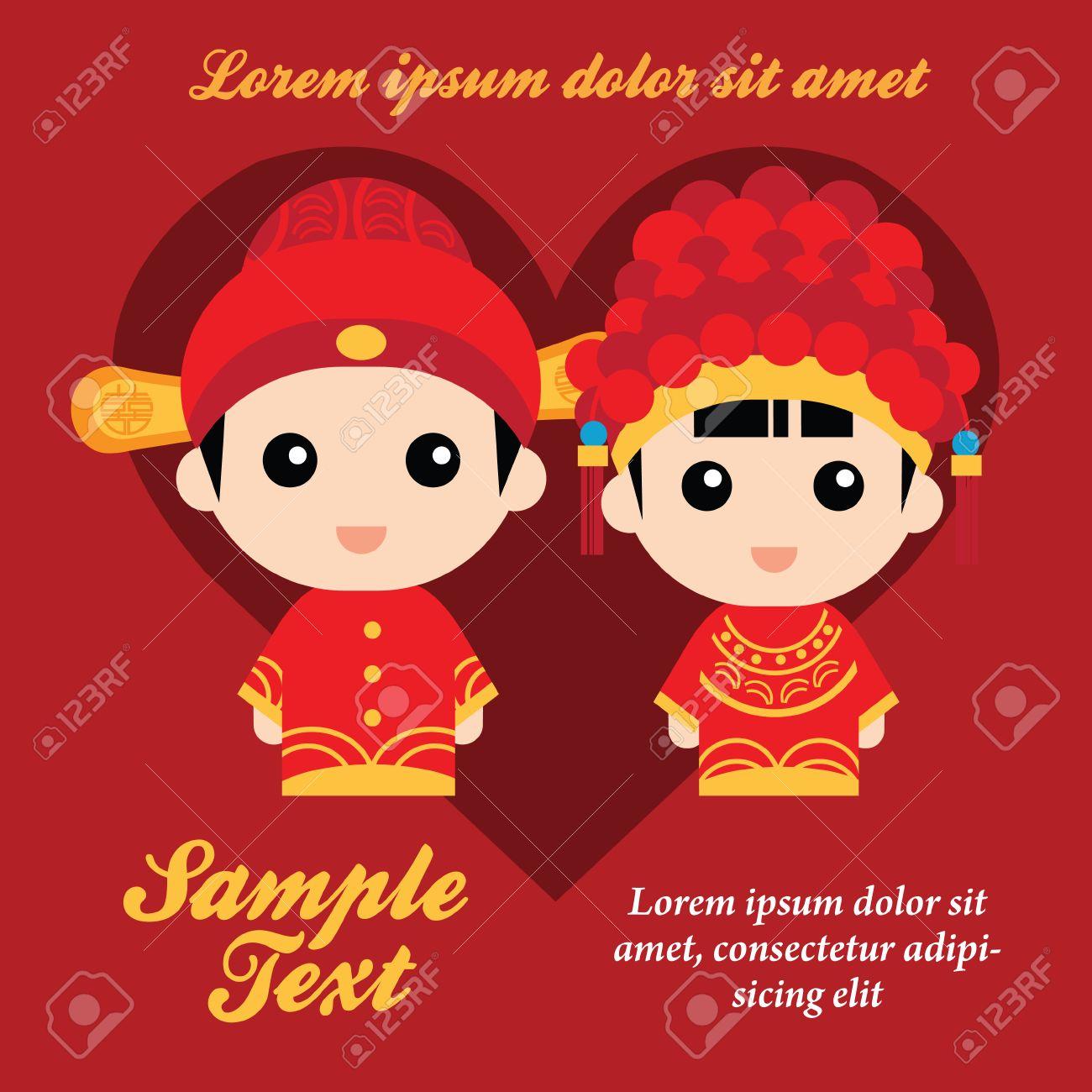 中国の伝統的な結婚式の衣装でかわいいカップルのイラスト