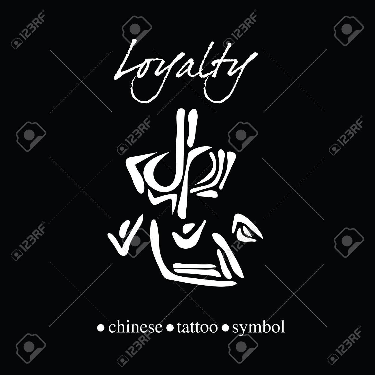 Chinese Character Calligraphy For Loyalty Royalty Free Cliparts