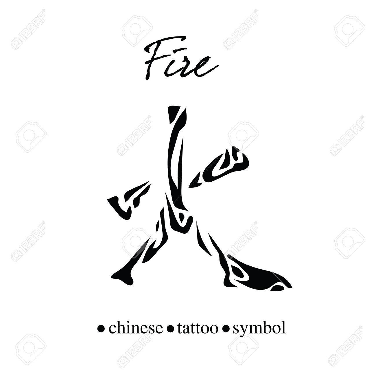 Chinese Character Calligraphy For Fire Royalty Free Cliparts