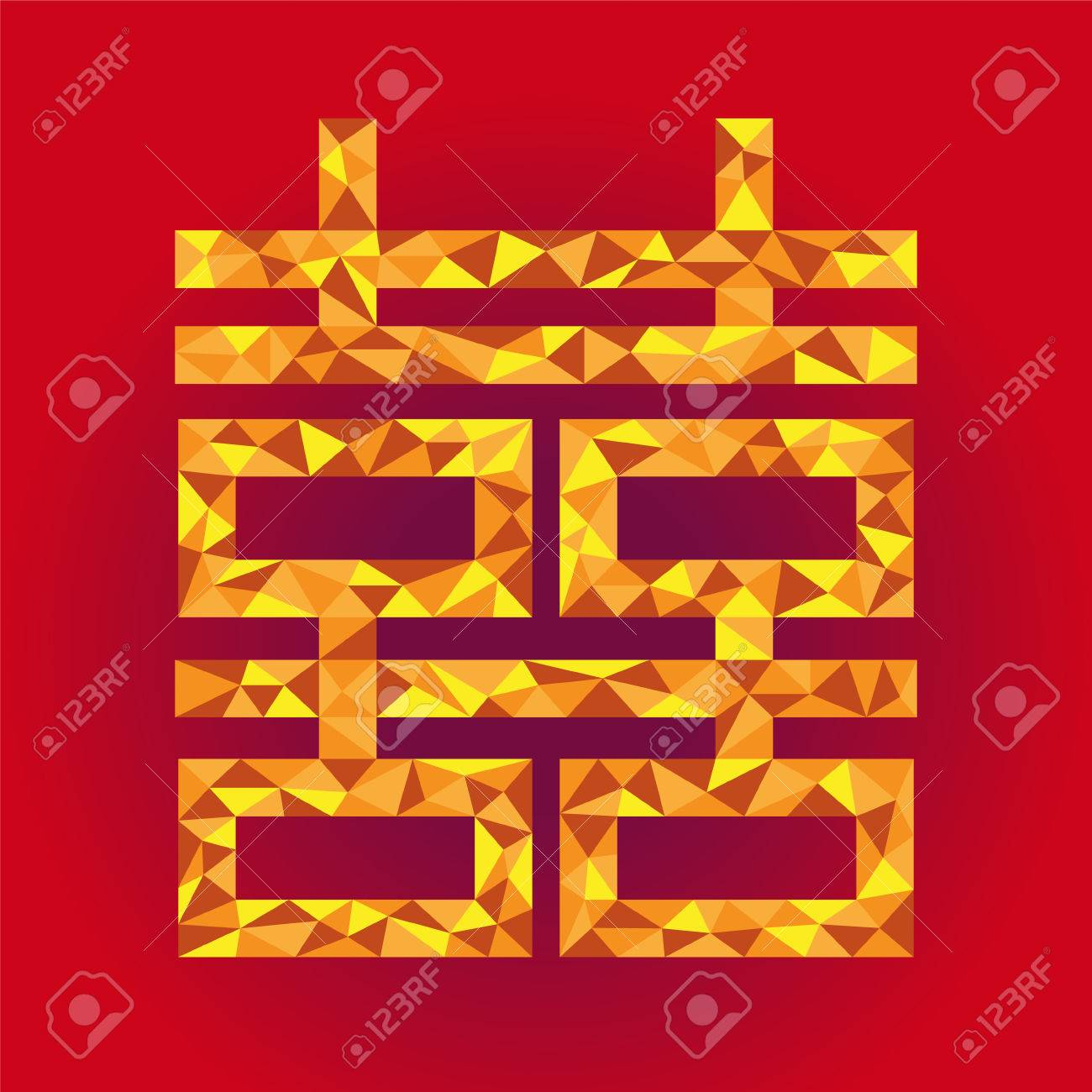 Chinese Symbol Of Double Happiness And Marriage Royalty Free