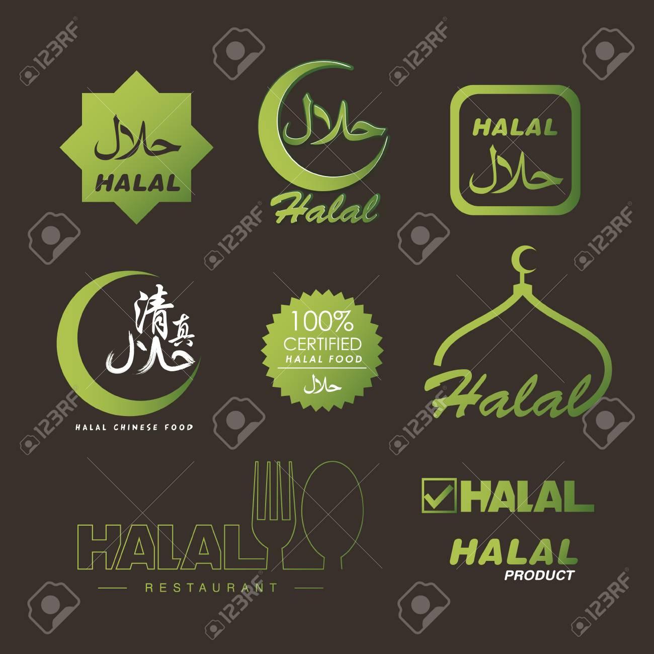 Collection Of Halal Logo Or Symbol Royalty Free Cliparts Vectors