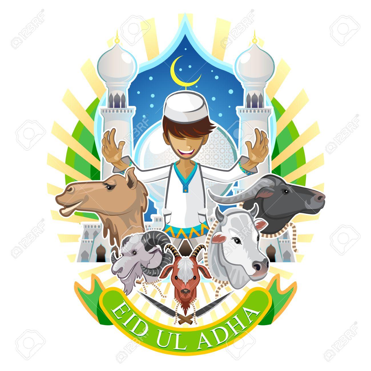 Eid Al Adha Greeting Card Celebration Of Festival Of Sacrifice Islam Religious Holiday - 44098563