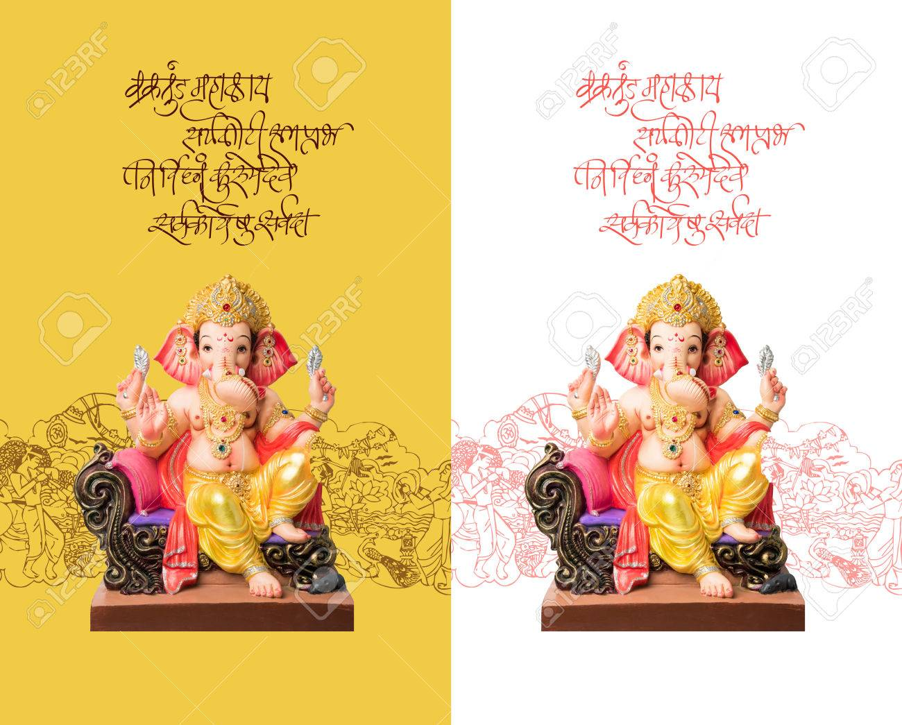 Ganapati or ganesh festival or happy ganesh chaturthi greeting ganapati or ganesh festival or happy ganesh chaturthi greeting card showing photograph of lshlokaord m4hsunfo