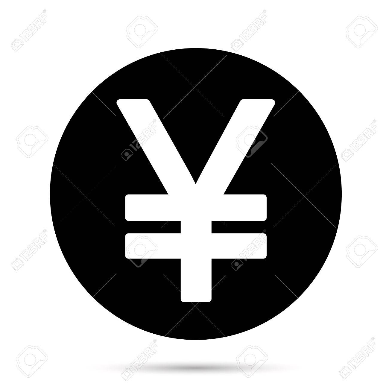 Japanese Yen Or Chinese Yuan Currency Symbol Royalty Free Kliparty