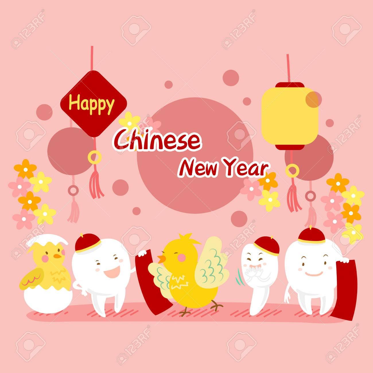 Cartoon-Huhn Und Zähne Mit Roten Couplet Für Happy Chinese New Year ...