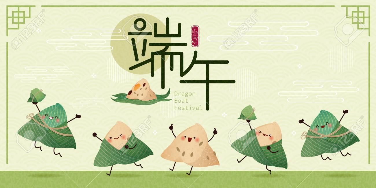cute cartoon rice dumplings dance and jump with dragon boat festival in the chinese word on green background - 122784728