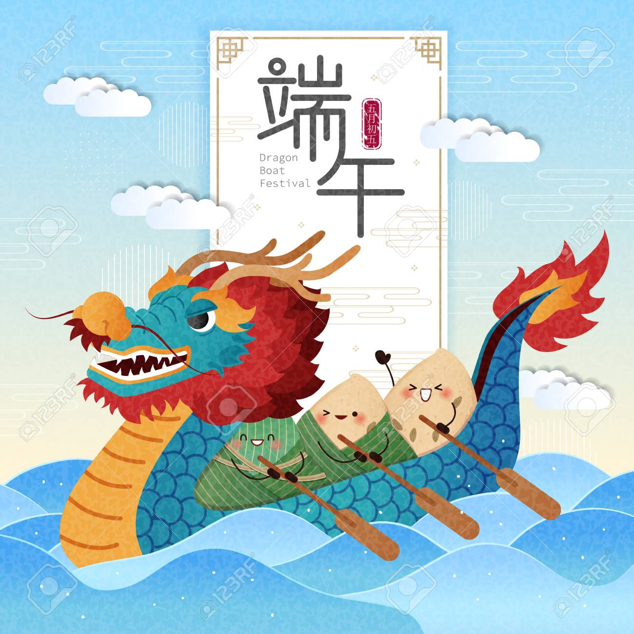 cute cartoon rice dumplings row dragon boat with double fifth festival in the chinese word on blue background - 122784731