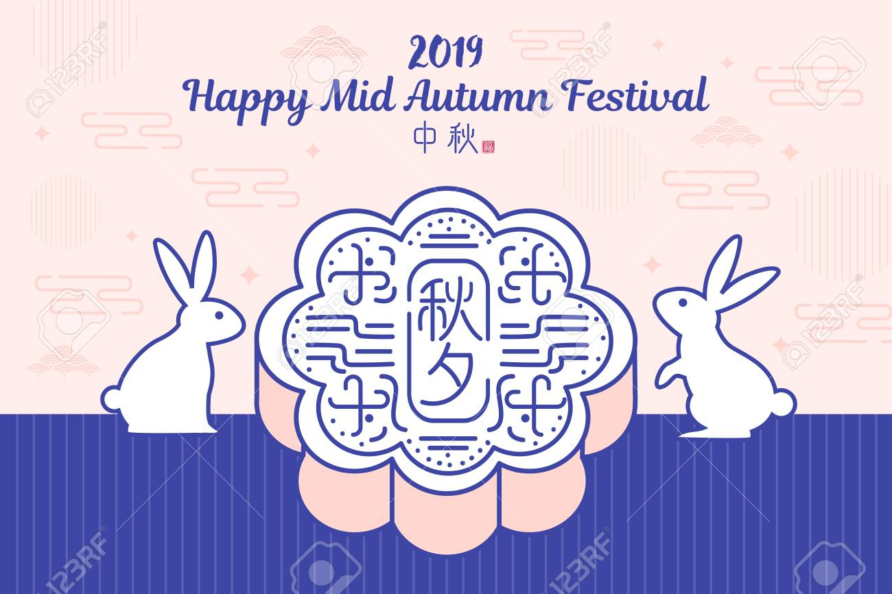 Happy Mid Autumn Festival In The Chinese Word With Rabbits And Royalty Free Cliparts Vectors And Stock Illustration Image 127825058
