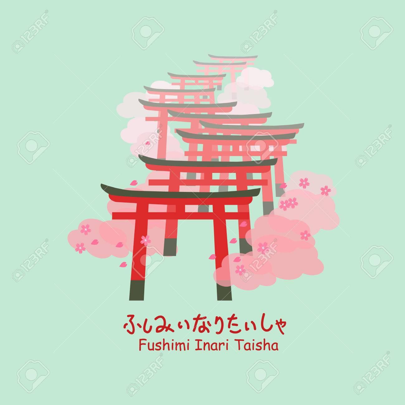 伏見稲荷神社京都市日本 語の下の伏見稲荷大社の鳥居のイラスト