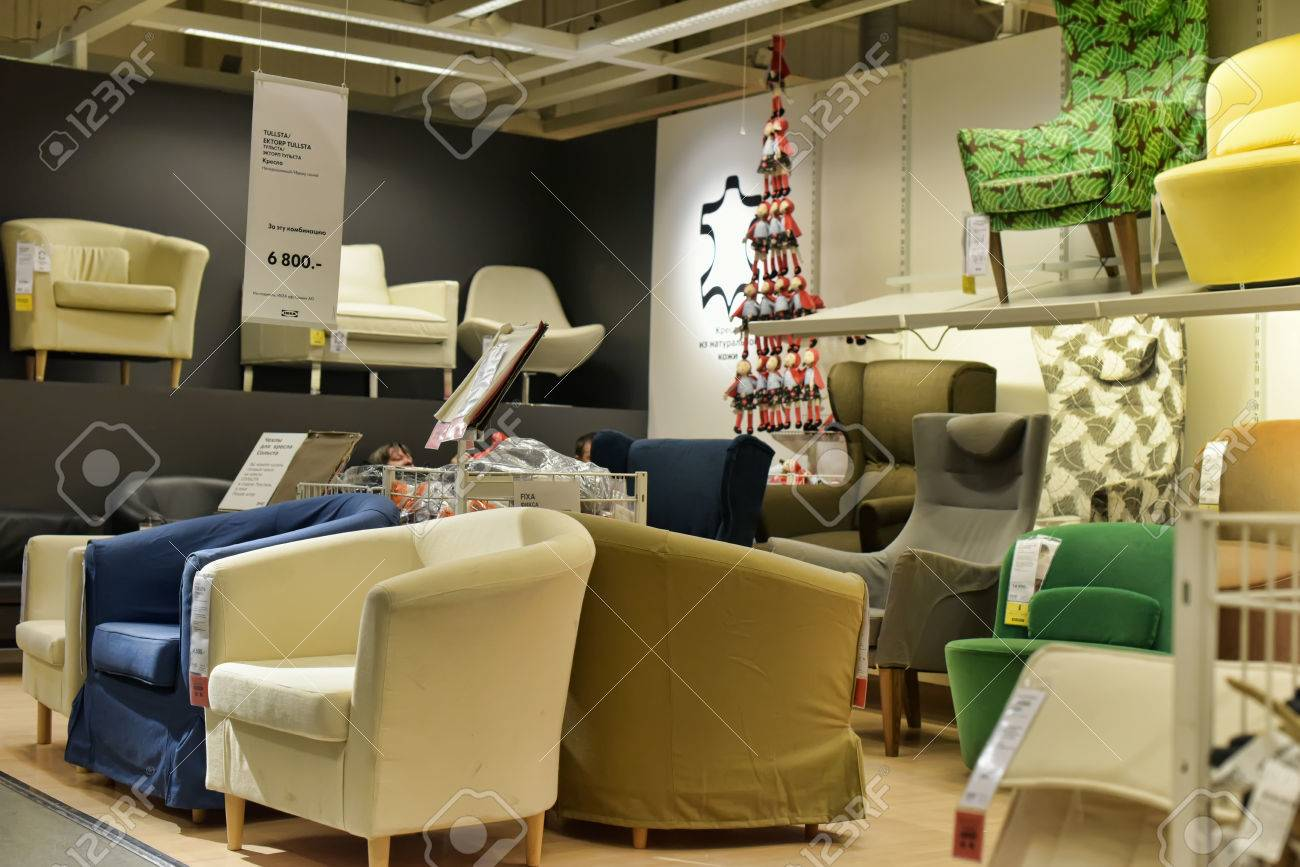 Chairs In The IKEA Store, St. Petersburg, Russia. Stock Photo   36787189