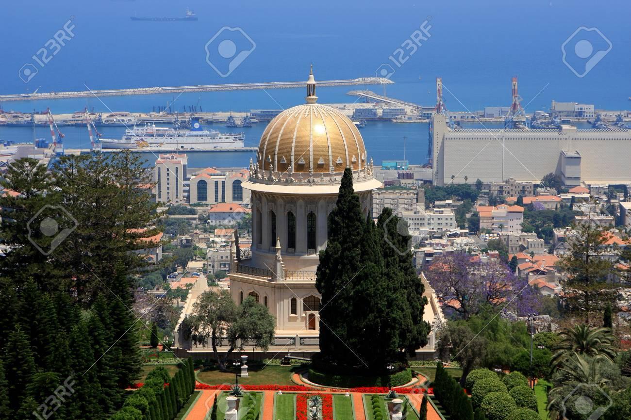 Haifa, Israel - 12 May, 2012: View of Bahai gardens and the Shrine of the Bab on mount Carmel Stock Photo - 14756763