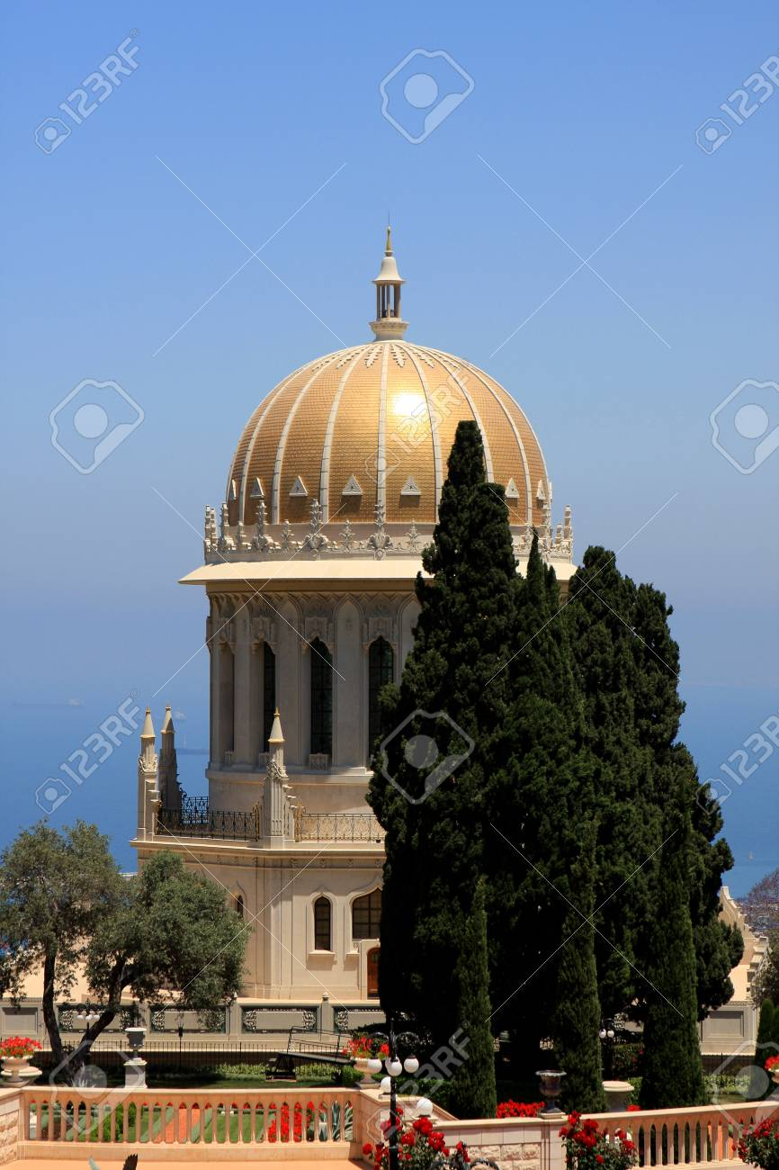 Haifa, Israel - 12 May, 2012: View of Bahai gardens and the Shrine of the Bab on mount Carmel Stock Photo - 14756746