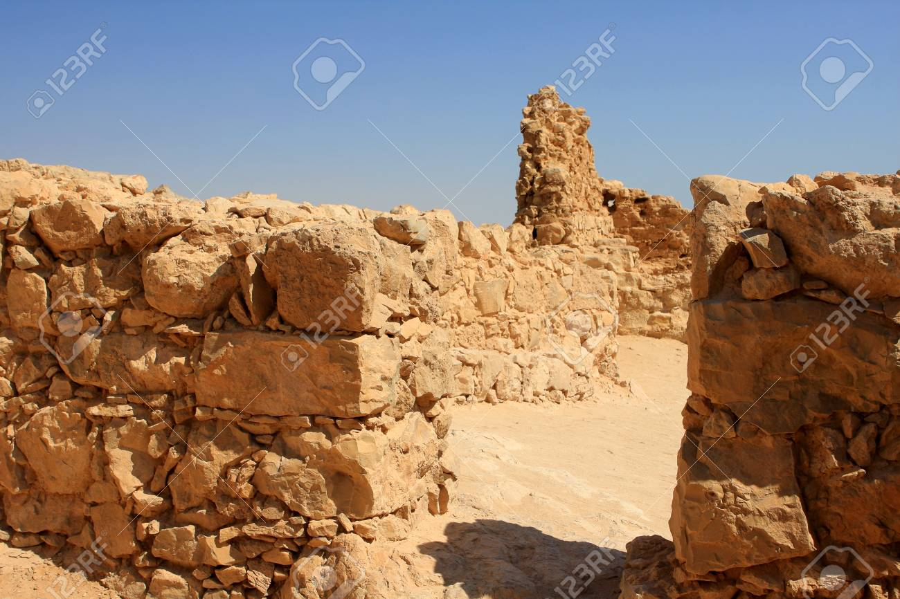 Ruins of ancient Masada fortress in Israel Stock Photo - 15744738