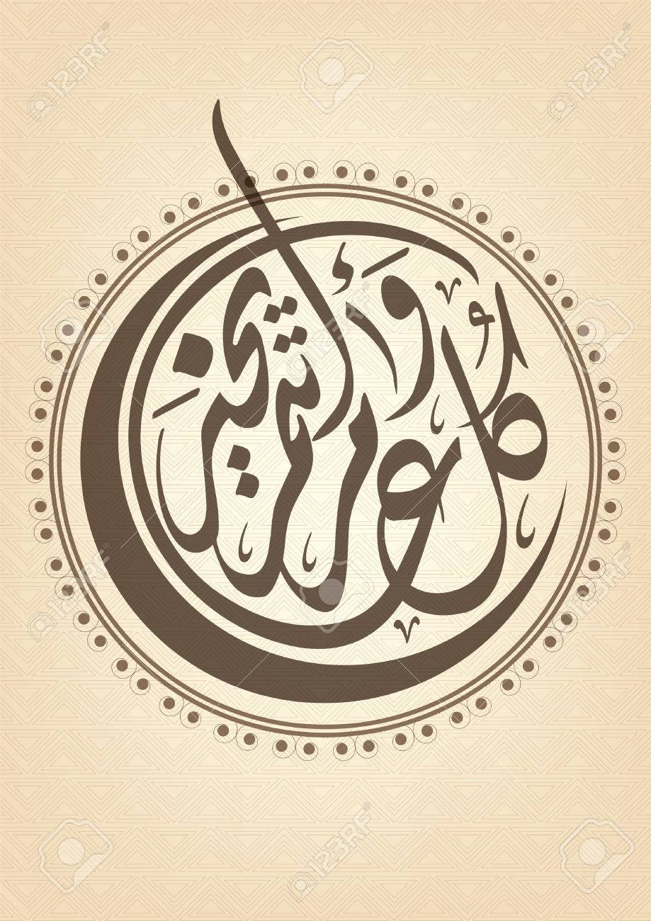 Arabic Calligraphy Wishes Of A Prosperous Year Royalty Free Cliparts ...