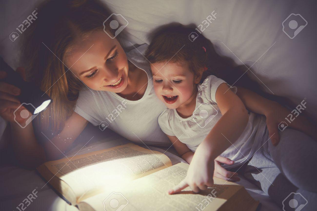 Фото мама в постеле 6 фотография