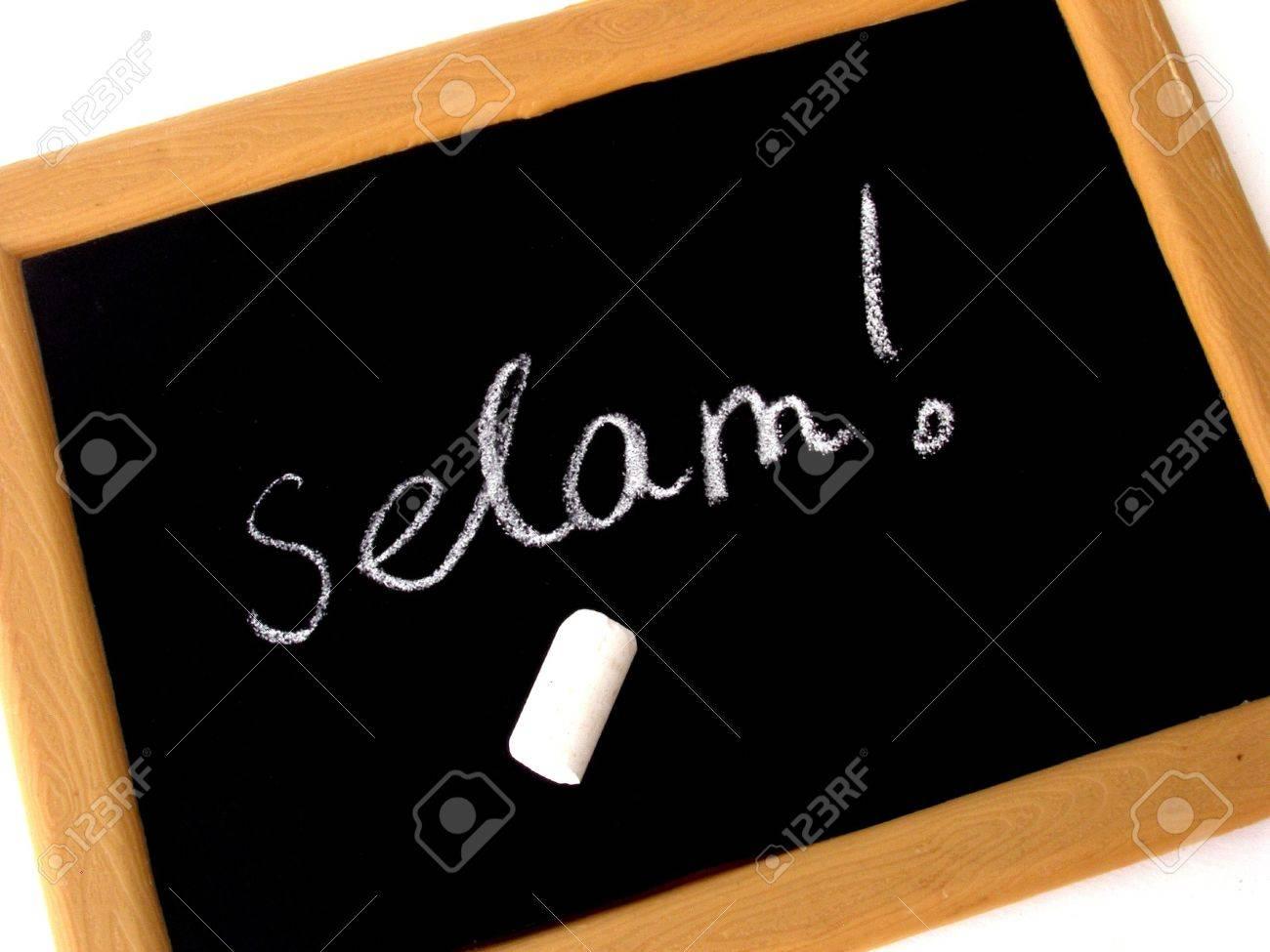 selam Stock Photo - 5595003