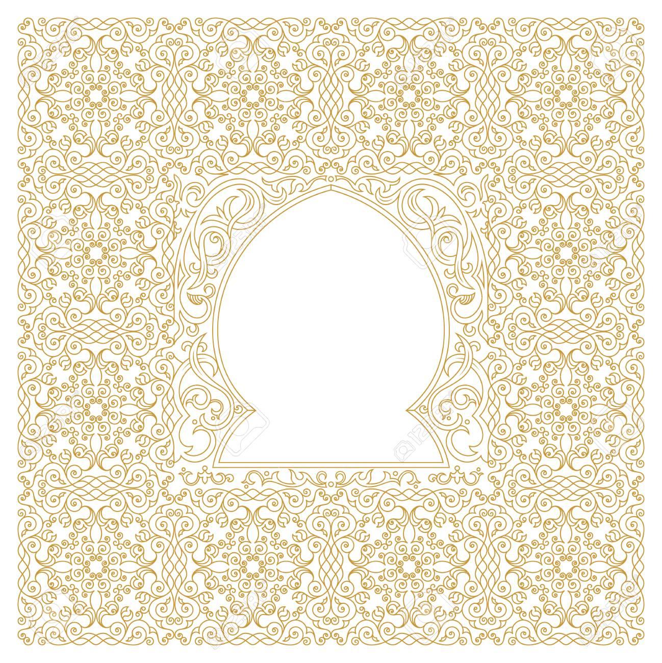 Eastern Goldrahmen, Moschee, Bogen. Template Design-Elemente Im ...