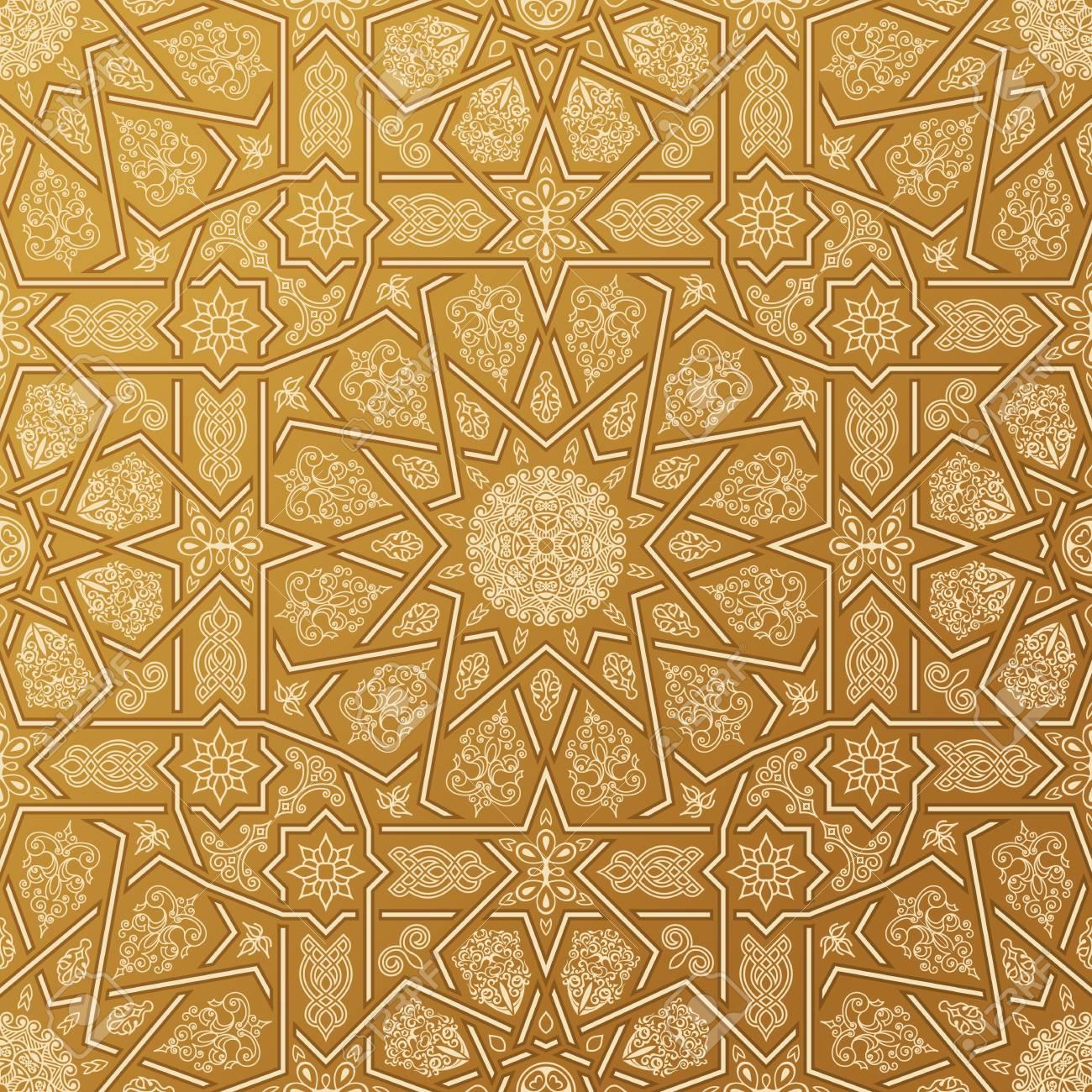Seamless Marocaine Islamic Ornement Geometrique Arabe Geometrique