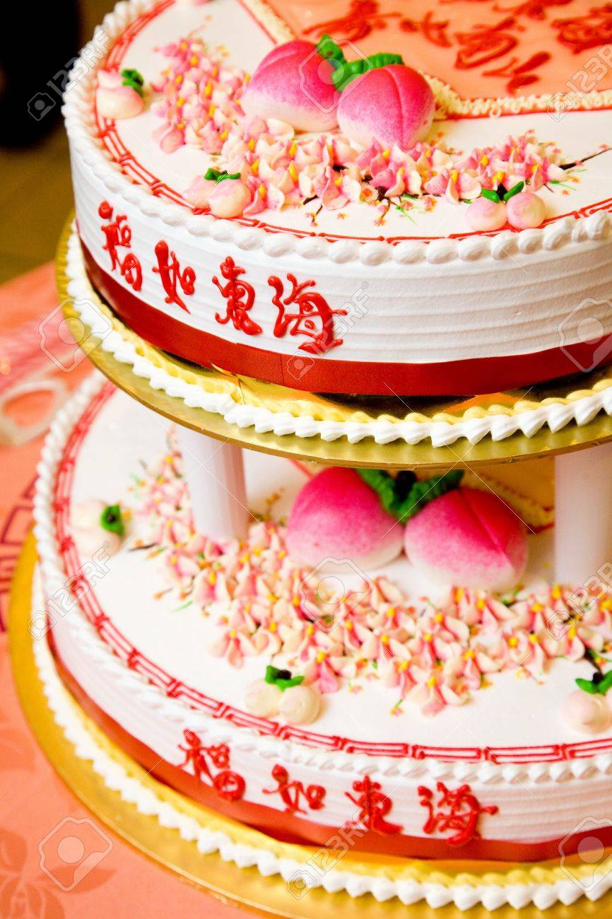 Brilliant Traditional Chinese Birthday Cake With Prosperous Greetings Personalised Birthday Cards Veneteletsinfo