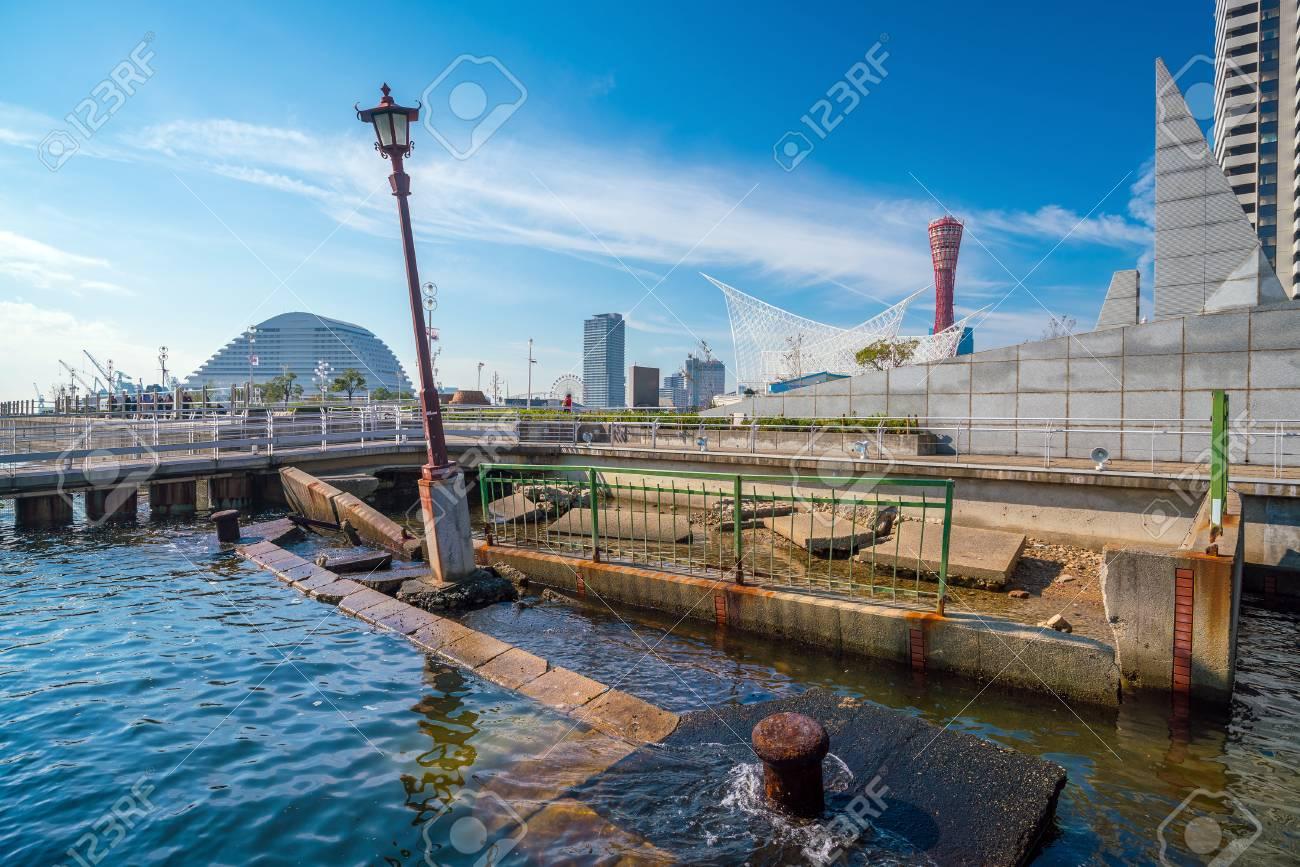 Kobe earthquake memorial park hyogo prefecture japan stock photo kobe earthquake memorial park hyogo prefecture japan stock photo 93651418 publicscrutiny Images