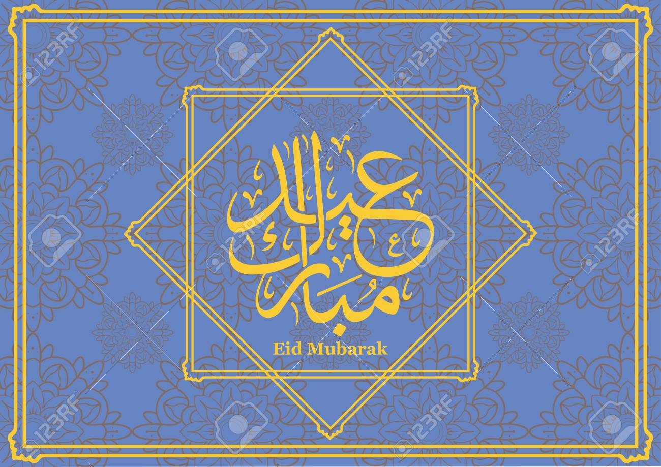 Eid Mubarak Celebration Background With The Greeting Words In Royalty Free Cliparts Vectors And Stock Illustration Image 121094028