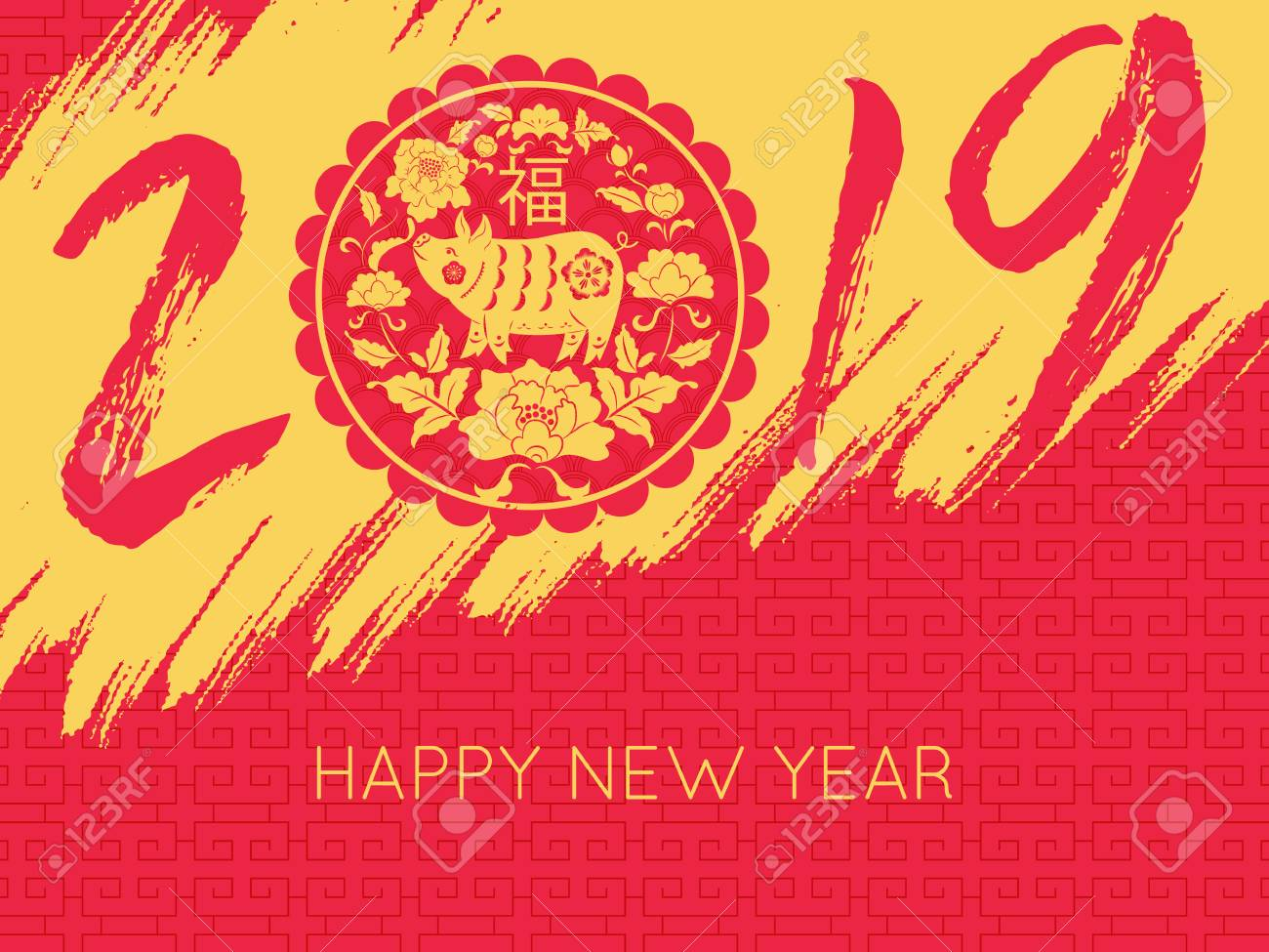 Happy New Year Greeting Card Template Chinese New Year 2019