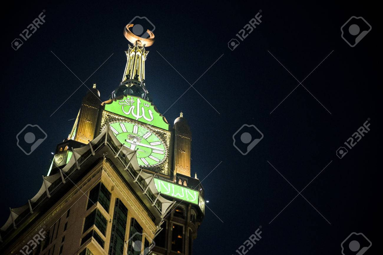 Makkah Tower In Makkah City Inside Of Al Haram With Night View Stock Photo Picture And Royalty Free Image Image 85697718