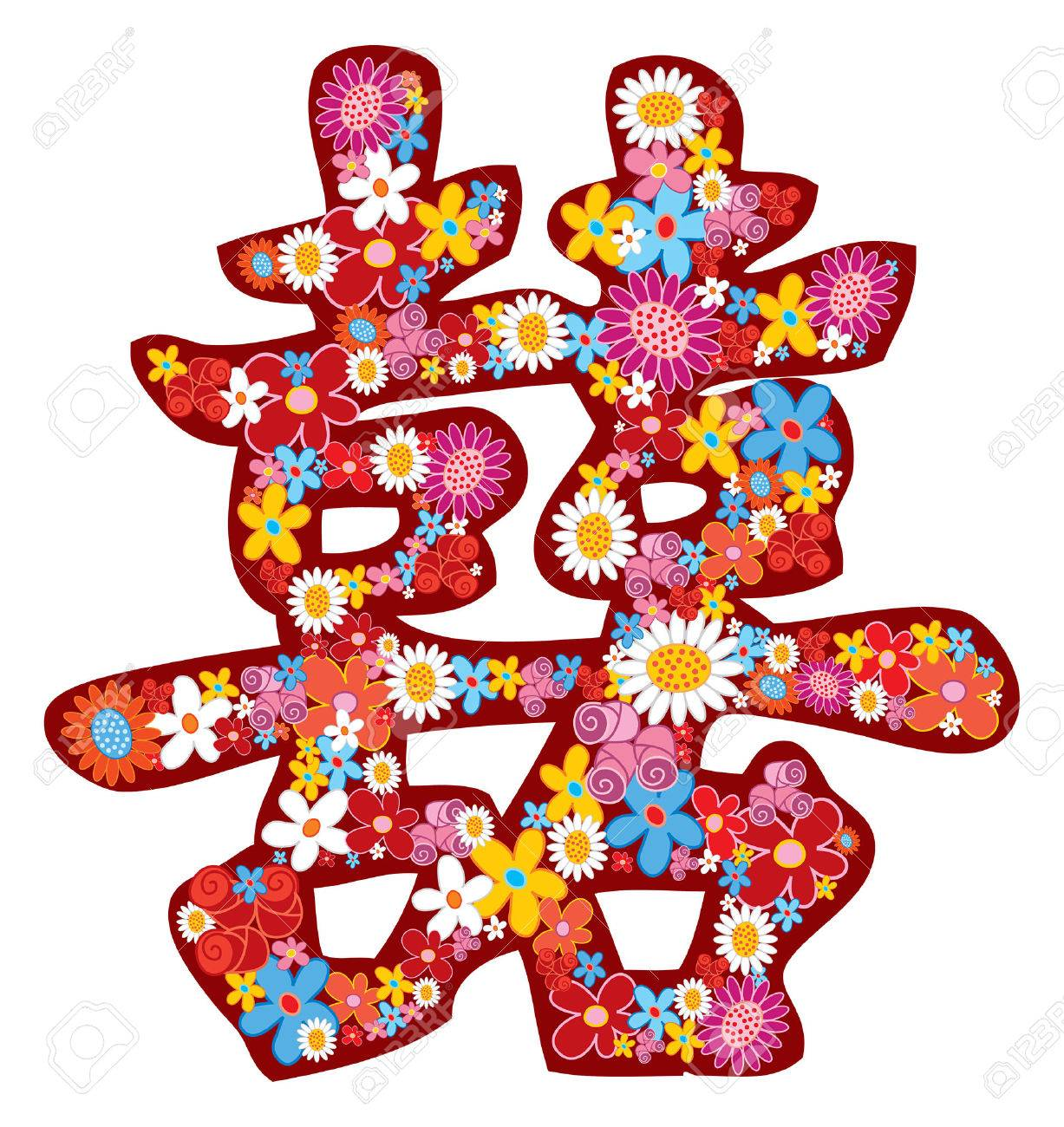 Flower Power Double Happiness Illustration Chinese Word Royalty