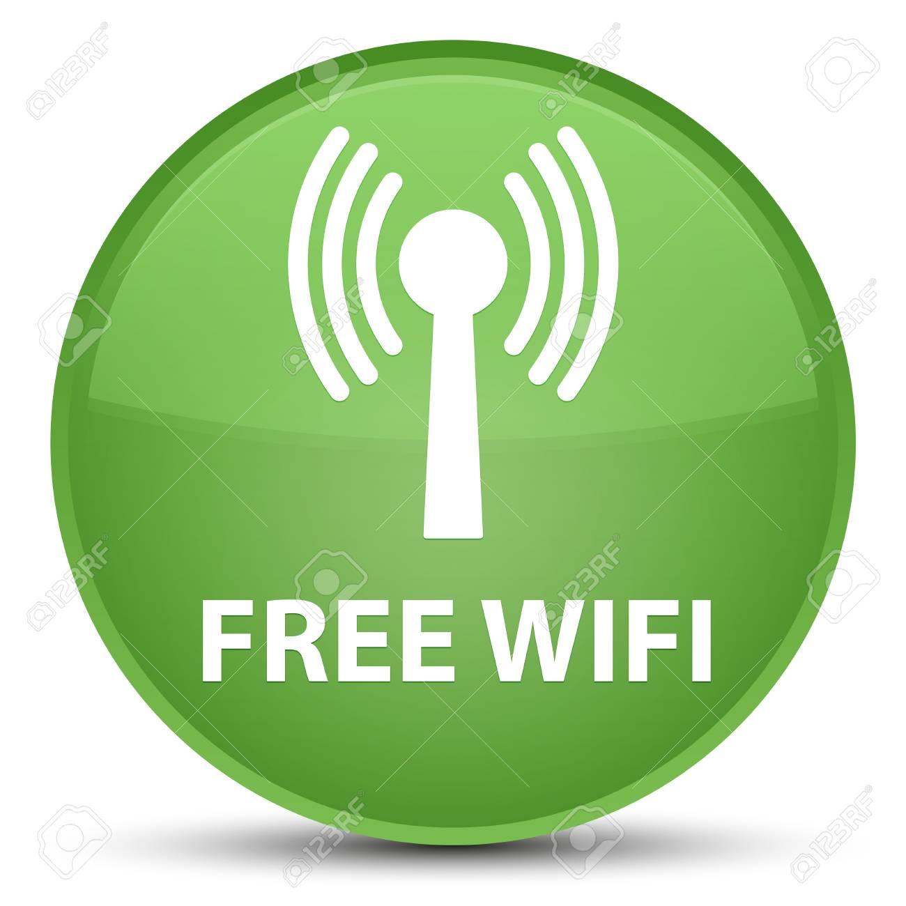 無料 Wifi 無線 Lan ネットワーク 特別のソフト グリーン丸ボタンの