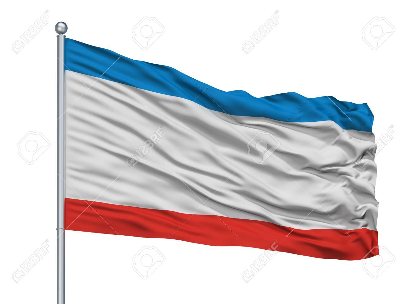 Durham City Flag On Flagpole Country Uk Isolated On White