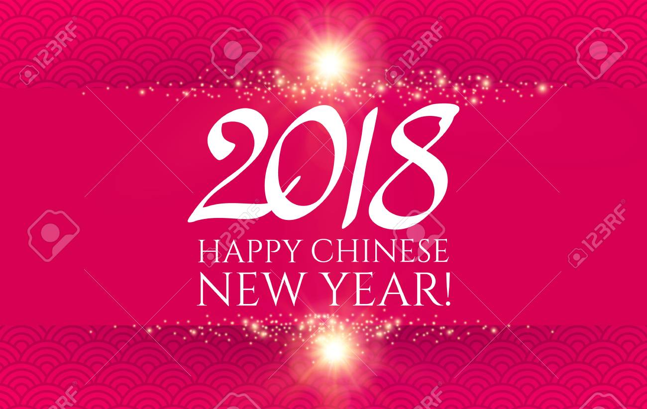 happy chinese new year card template with lettering 2018 and lights vector illustration stock vector