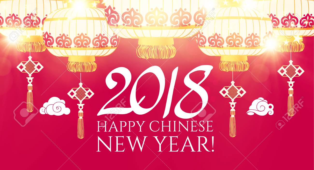 happy chinese 2018 new year background with lanterns and lights vectir illustration stock vector