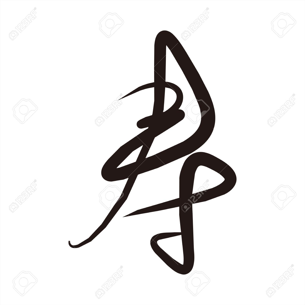 Chinese Character Shou For Longevity Royalty Free Cliparts