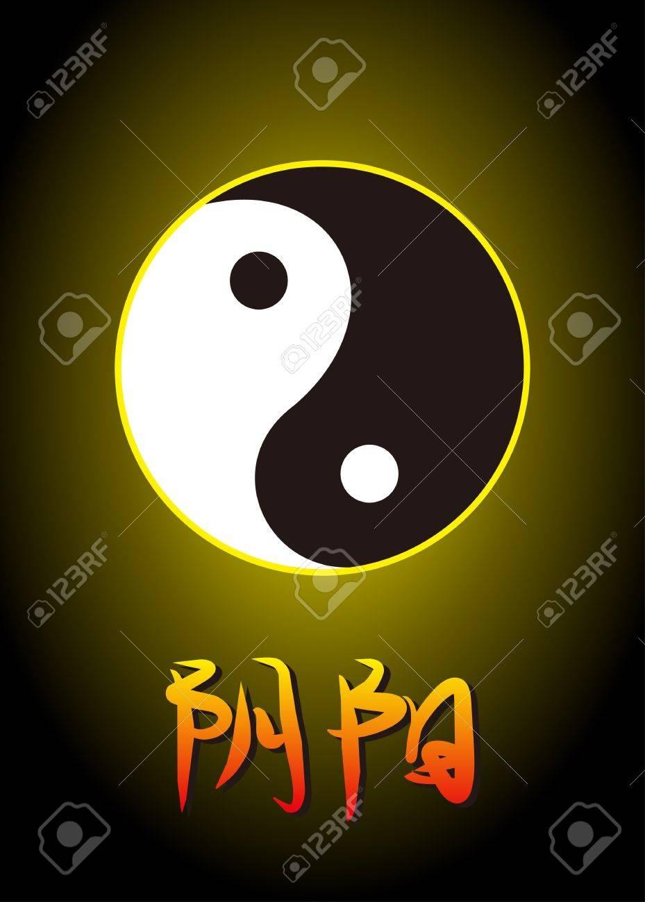 Chinese Yin and yang Stock Vector - 11902695