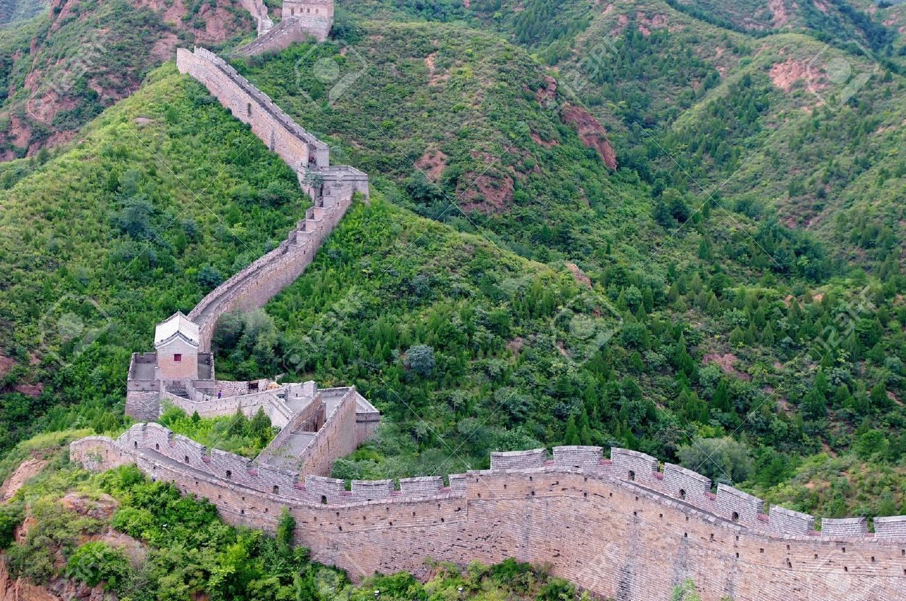 Beijing Great Wall of China Stock Photo - 18931858