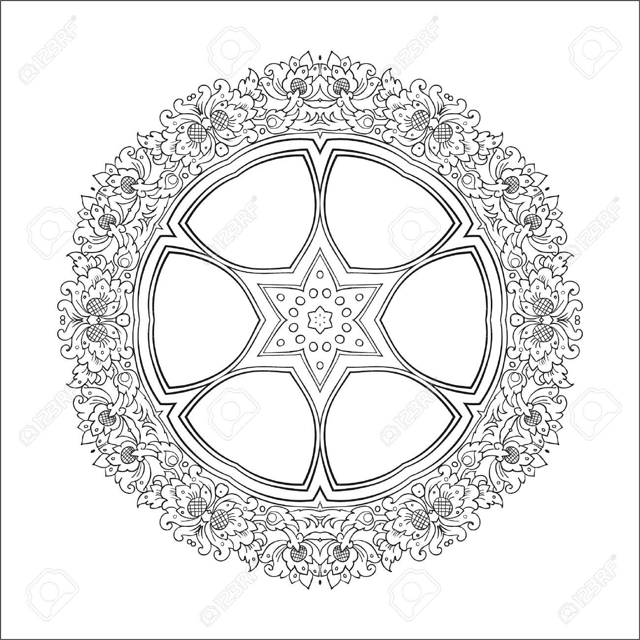 Mandala Design Floral Frame Ethnic Indian Magic Symbol. Royalty Free ...