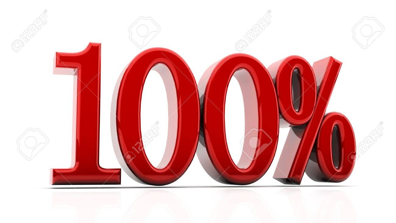 Hundred percent in 3d Stock Photo - 18872920