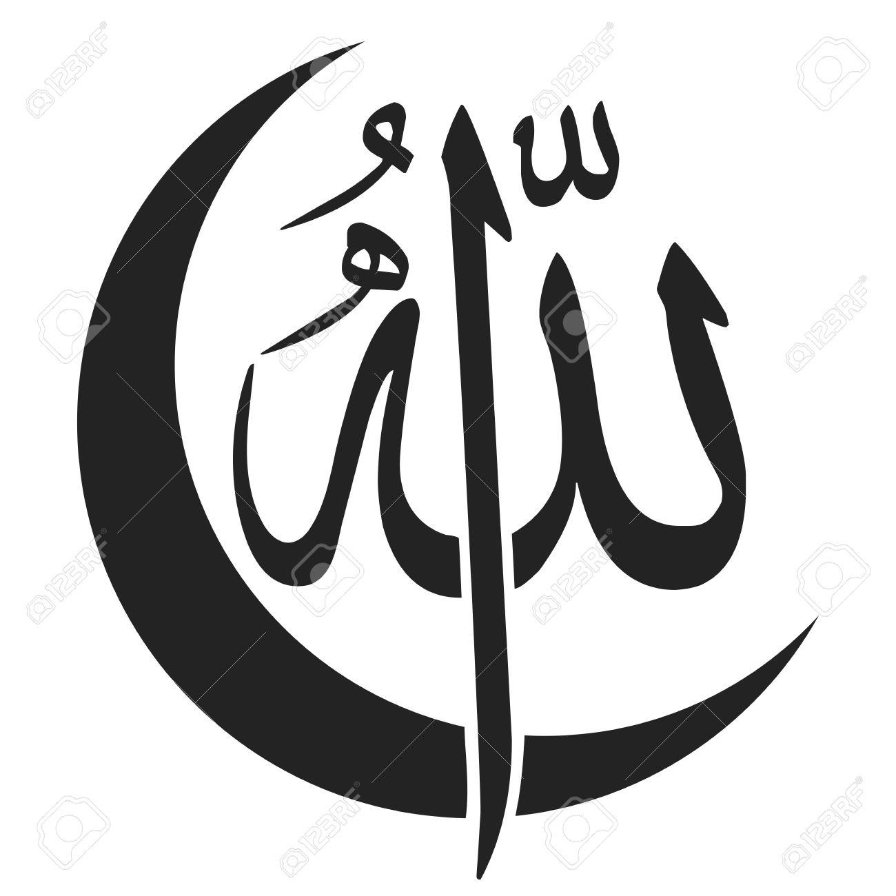arabic calligraphy generator