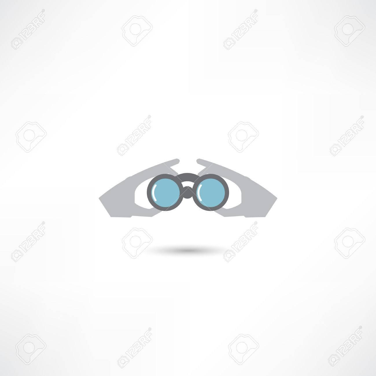 binoculars icon - 32210181