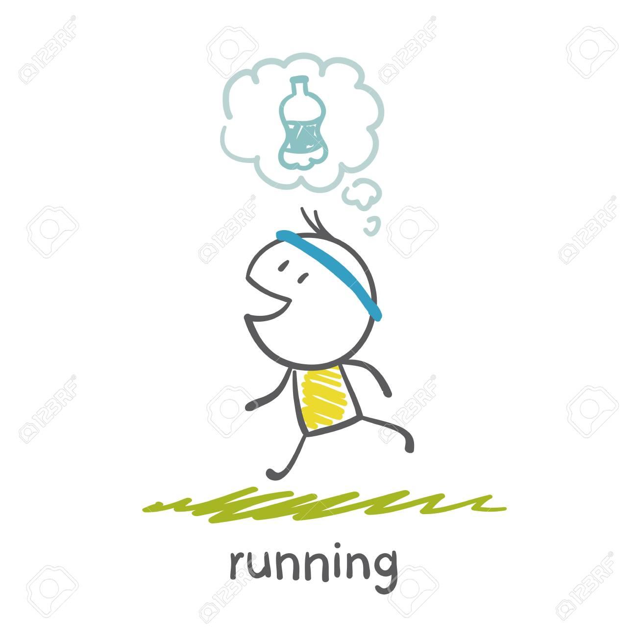 イラストを走っている人のイラスト素材ベクタ Image 36068071
