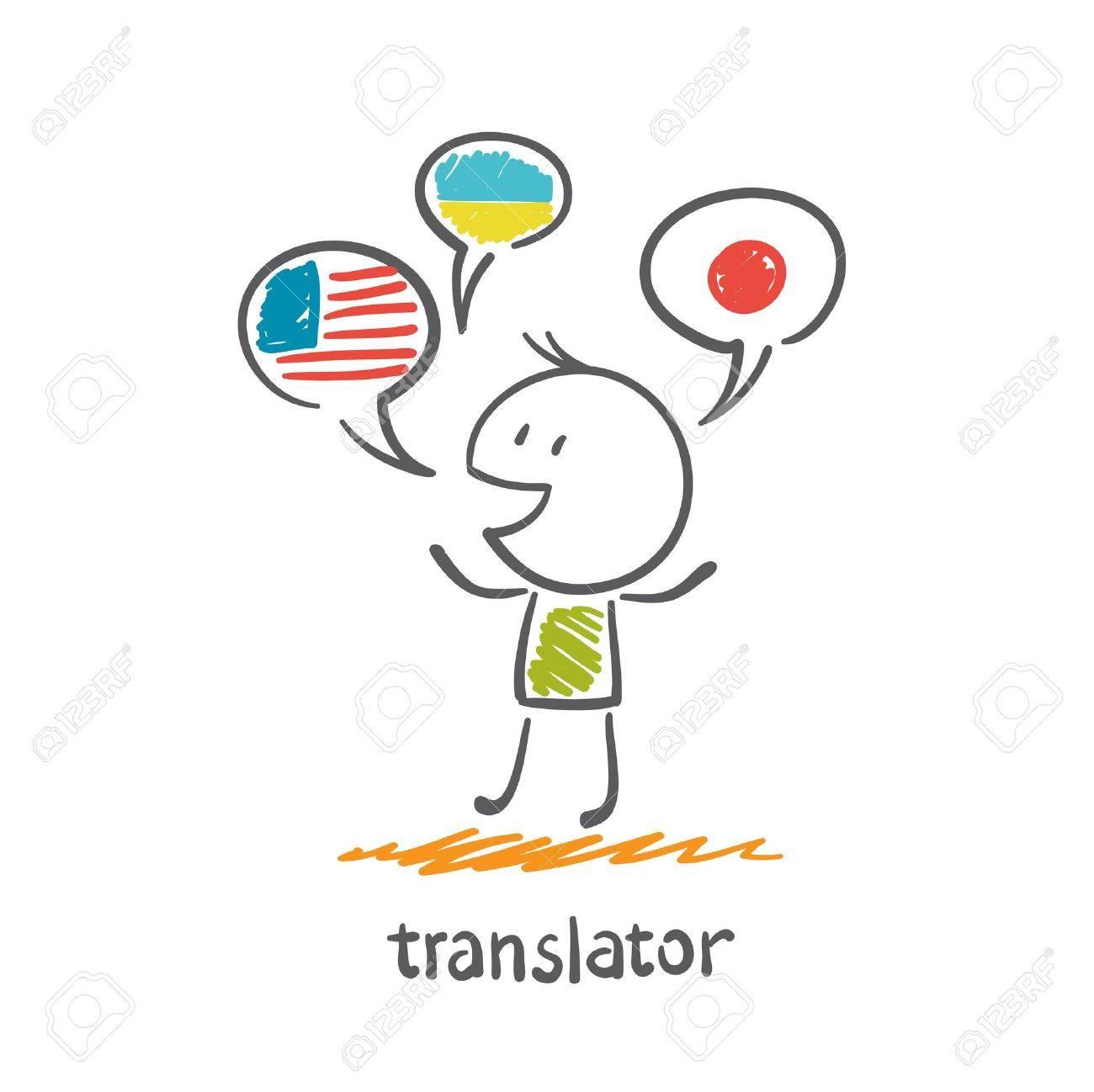 translator speaks different languages illustration - 36068764