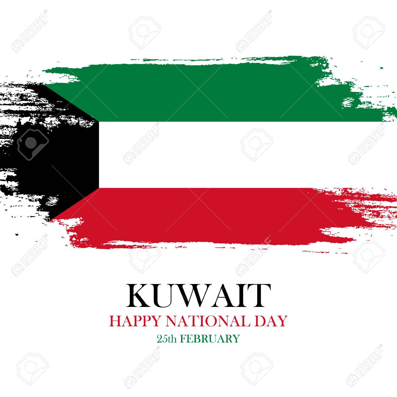 Kuwait National Day Greeting Card Vector Illustration Royalty Free