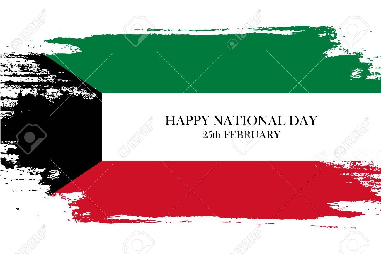 Kuwait National Day Greeting Card Brush Stroke Holiday Background